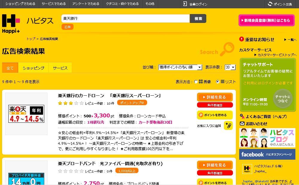 20121219142347c6f.jpg