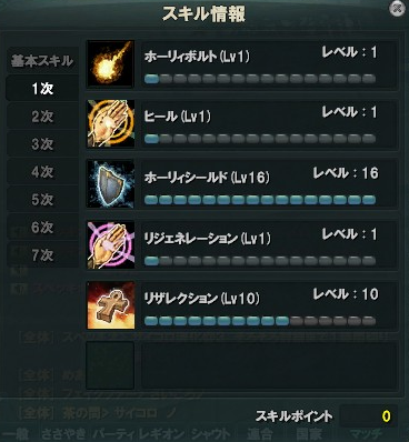 20120824121335acc.png