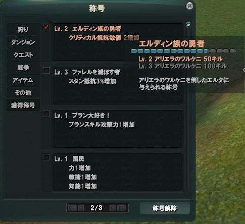 201209290527289e4.jpg