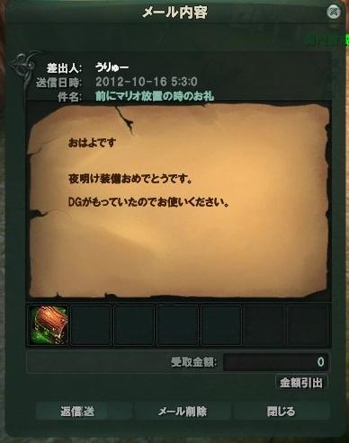 20121017002132767.jpg