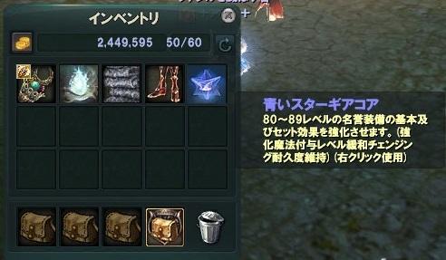 20121018005947cd0.jpg