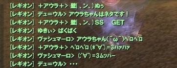 201210230409472a2.jpg