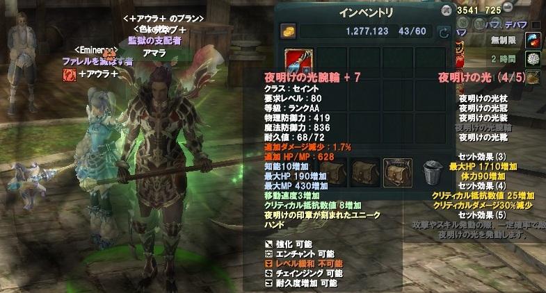2012102708115960f.jpg