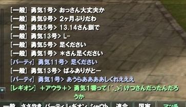 20121028065559cd2.jpg