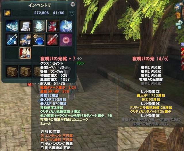 20121030034859217.jpg