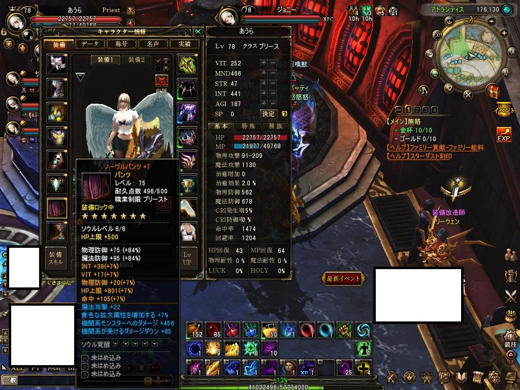 20121116075136e57.jpg