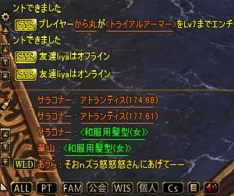 20121224023204137.jpg