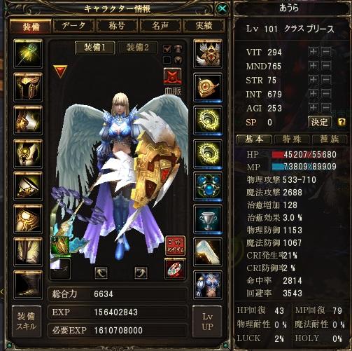20130107052027e2a.jpg