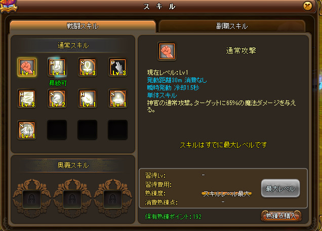 20130115081152cf7.jpg