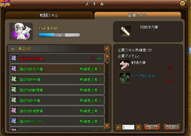 20130115081231606.jpg