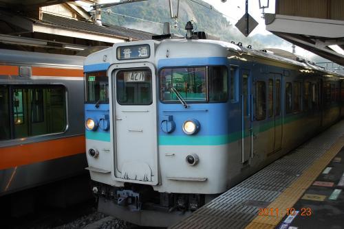電車が、来た~!