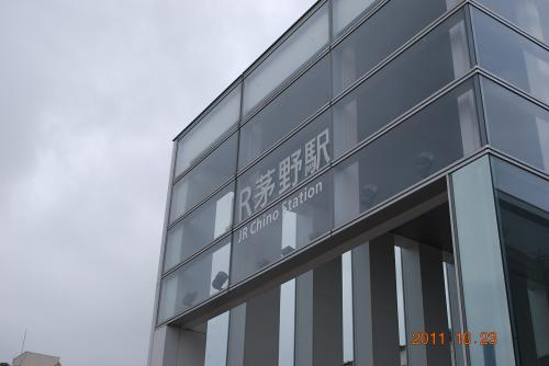 茅野駅です