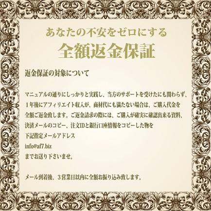 20131125235441f64.jpg
