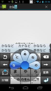 Screenshot_2012-04-16-23-36-24_convert_20120416234424.png