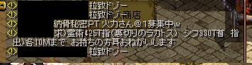 r1_201402160122038e8.jpg