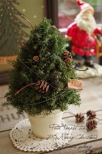 ナチュラルなプチクリスマスツリー