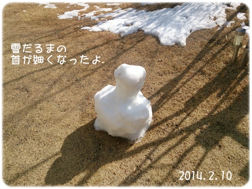 痩せた雪だるま