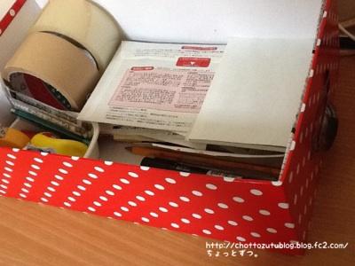 fc2blog_20120930154816bce.jpg
