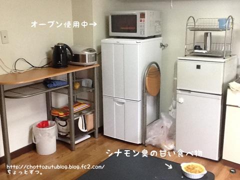 image_20120928091928.jpg