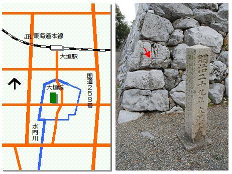 大垣城マップ