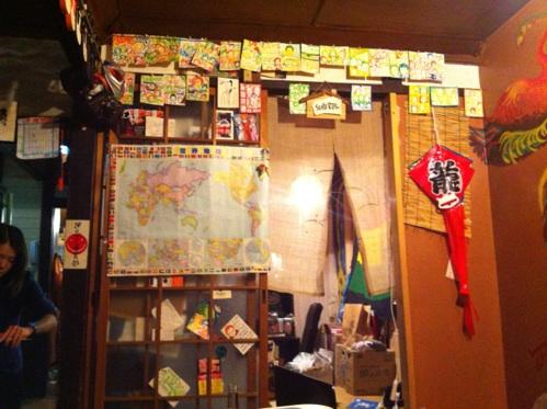 fc2blog_2012110123033237f.jpg