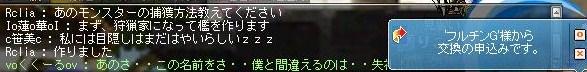 20120926193818705.jpg
