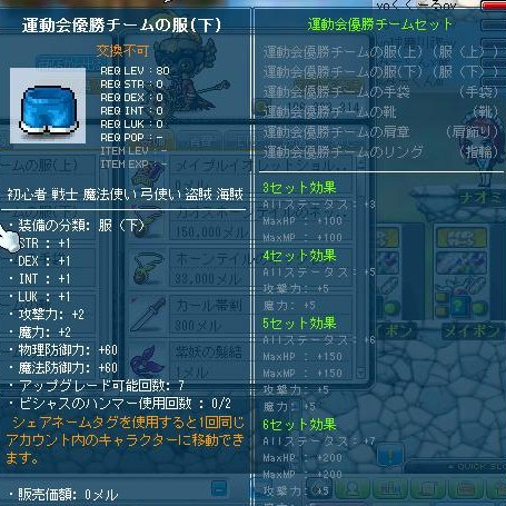 201210020655505c2.jpg