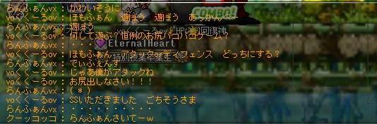 201210020746564f5.jpg