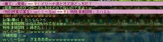 201212110326337e0.jpg