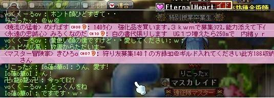 20121211035449362.jpg