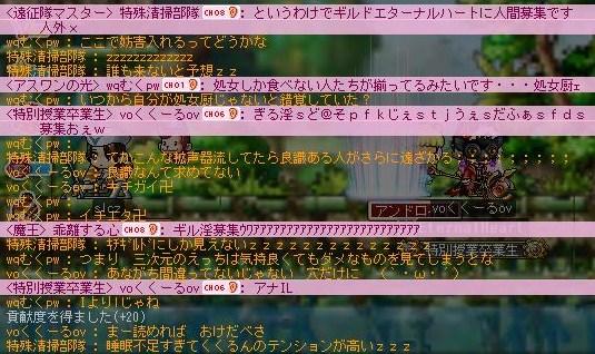 20121211035745d57.jpg