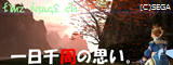 201207301902323b3.png