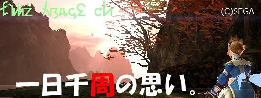 201208051238560cf.jpg