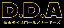 D.D.A