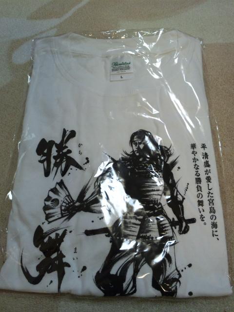 勝舞Tシャツ