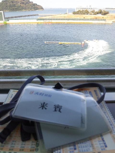 大村ボート2012来賓
