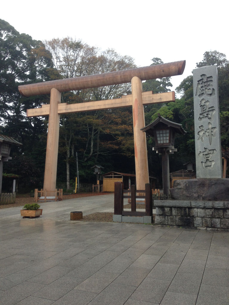 Kashima_Torii.jpg