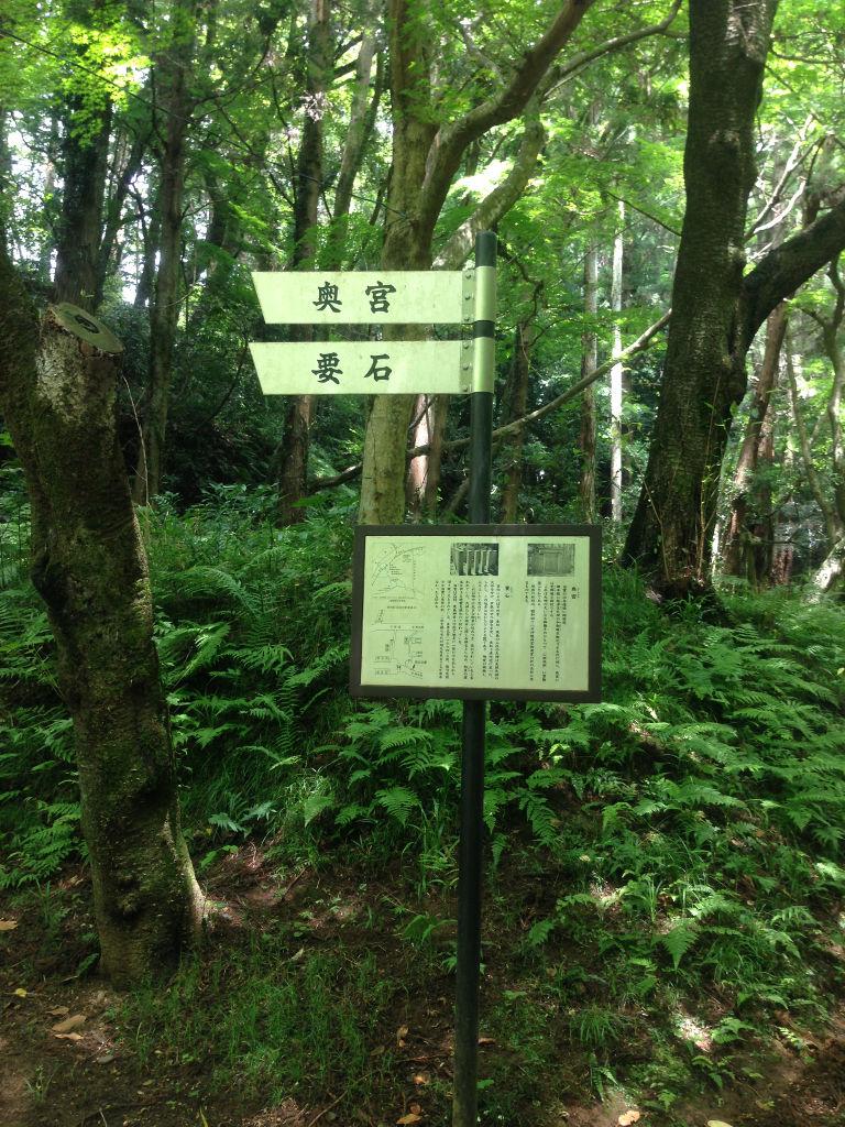 Katori_Sign.jpg