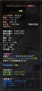 20121114204537ad0.jpg