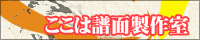 hpbanner.png
