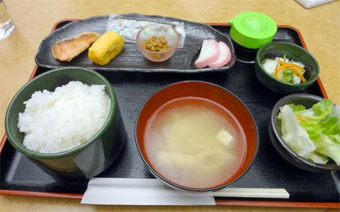 和定食:350円
