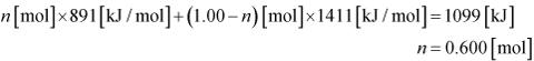 エタンとエチレンの物質量