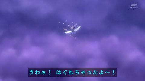 【ハピネスチャージプリキュア!】第41回「ミラージュのために!ファントム最後の戦い!」