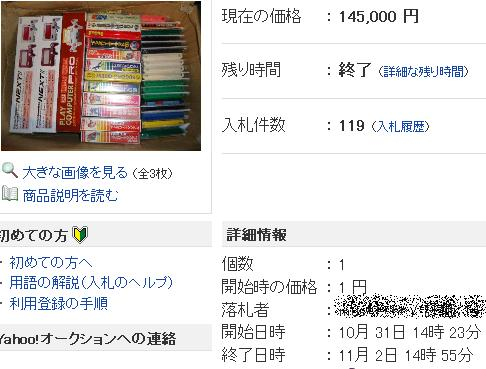 2600famikono-ksuho.jpg