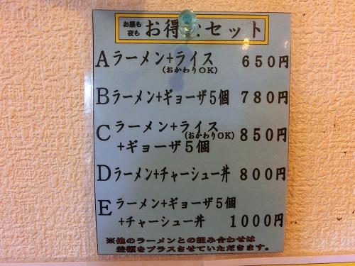 s-羽釜メニューセットCIMG9021