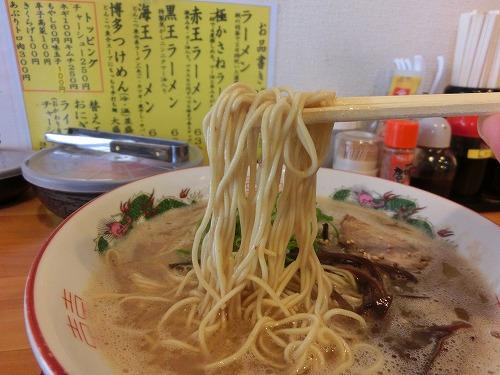 s-羽釜麺CIMG9029