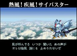 PSP スーパーロボット大戦OGサーガ 魔装機神 THE LORD OF ELEMENTAL CWCheat チート改造コード まとめ