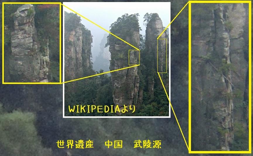 2014110400445321d.jpg