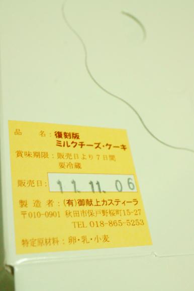 DSC04339.jpg
