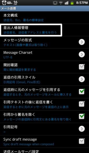 SC20111216-205741.jpg
